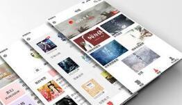 小说阅读app汇总