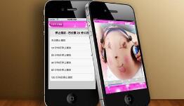 手机胎教软件合集