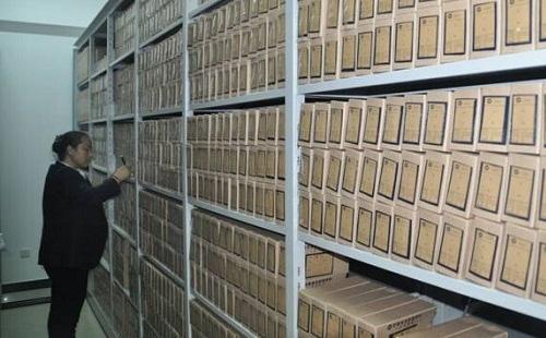 档案管理软件下载专题