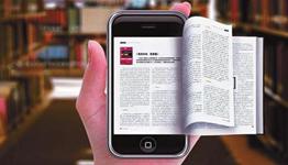 读书app免费推荐