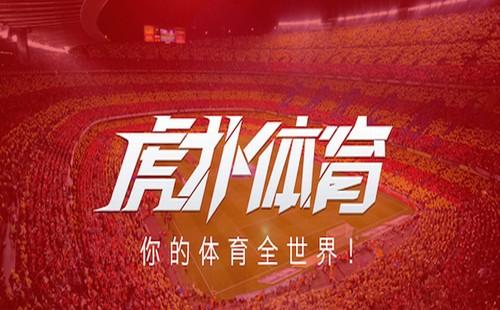 免费看球赛手机app下载