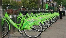公共自行车手机软件合集