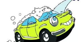 洗车app哪个好