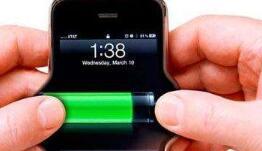 省电app哪个好用
