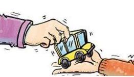 二手车交易app有哪些