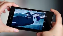手机动漫软件有哪些