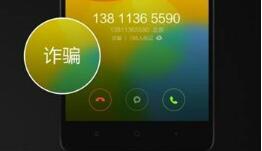 哪个app可以查询手机号码