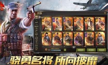 抗战时期红色文化手游集锦
