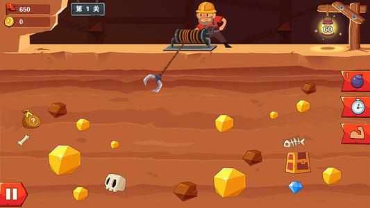 矿工游戏合集