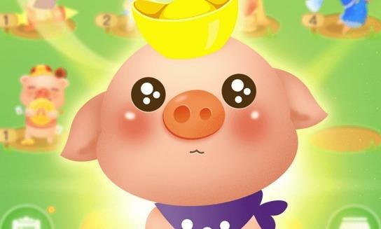 好玩的养猪类游戏