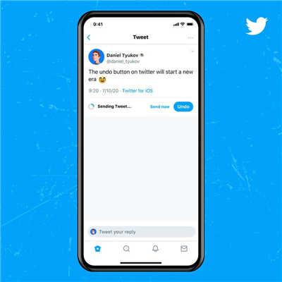 Twitter 首款订阅服务 Twitter Blue 推出,可享有多种新功能