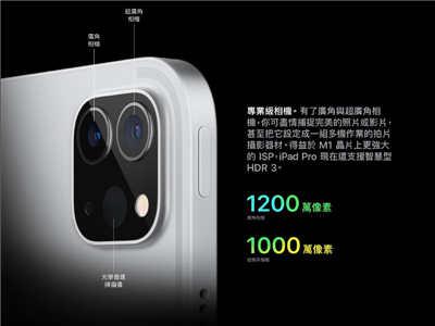 iPadPro拥有的隐藏强大「微距拍摄」能力意外被发现?2021和2020版同样具备