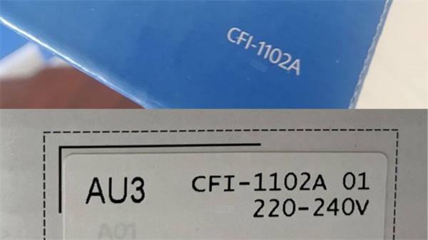 PS5新型号主机现身澳洲商店 底座螺丝无需螺丝刀(1)