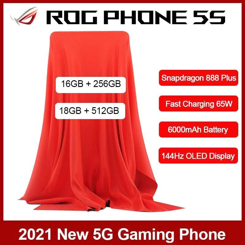 ASUS将推出ROG Phone 5s配备骁龙888 Plus,最高18GB RAM;本月推出(1)