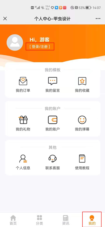 大学生喜迎国庆海报制作(4)