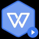 WPS Release校园版