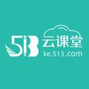 513云课堂
