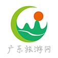 广东旅游网