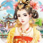 胭脂妃(宫廷恋爱养成)