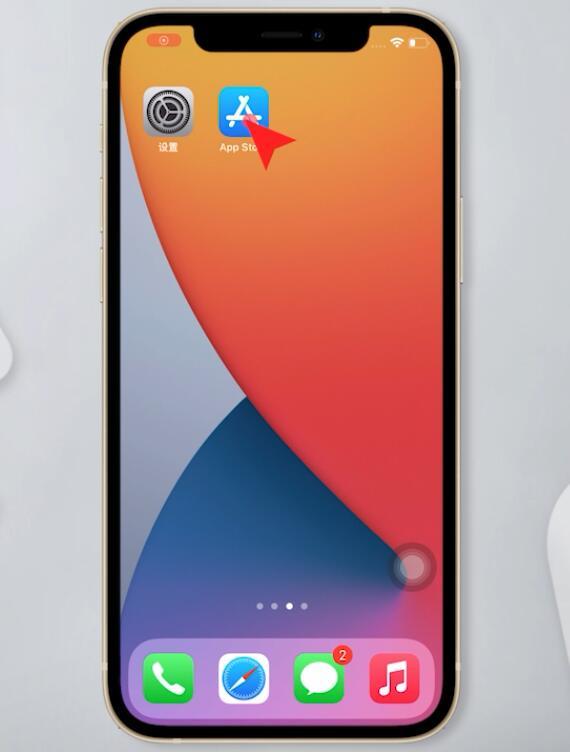 苹果手机主屏幕移除app了怎么恢复