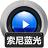 赤兔索尼蓝光视频恢复软