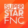 SuperStarFNC全解锁版