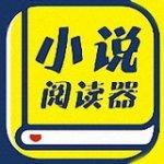 畅读免费全本小说