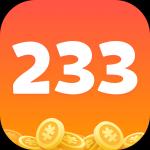 233乐园2021游戏下载免费
