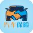 汽车保险网