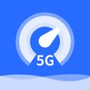 WiFi测网速5G助手