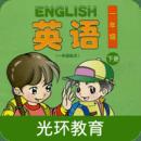 清华版小学英语一下