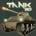 坦克大战大师