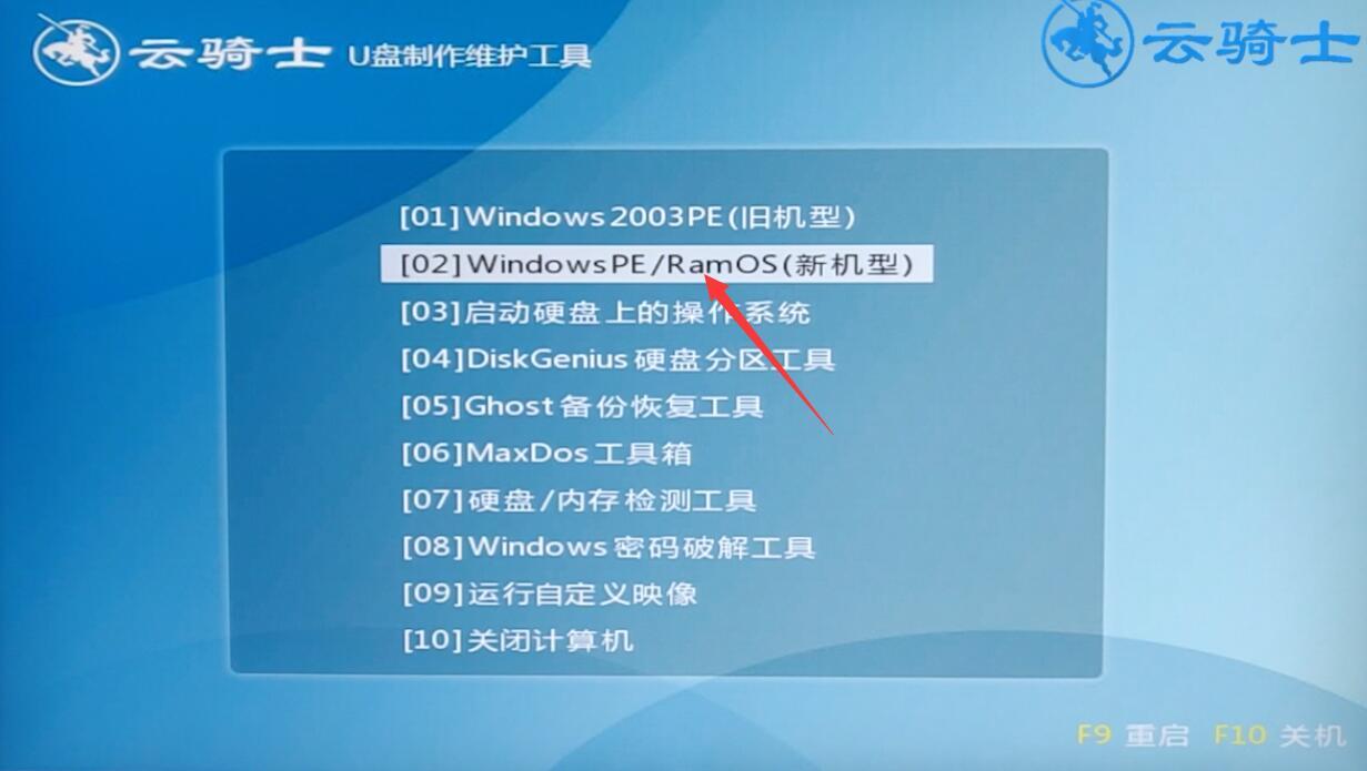 windows10开机密码忘了怎么办(2)