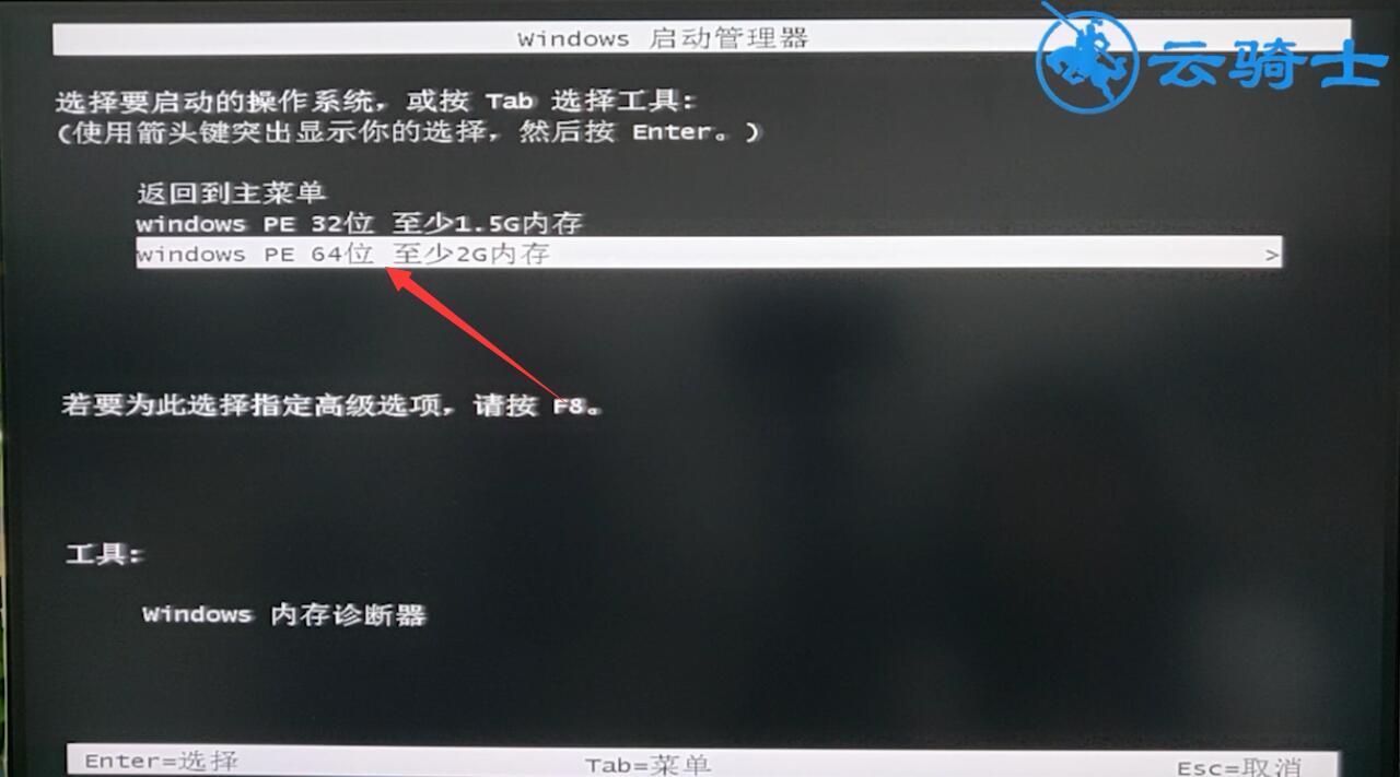 windows10开机密码忘了怎么办(3)