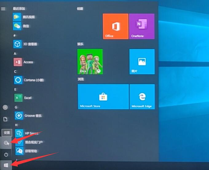 windows10开机密码忘了怎么办(11)