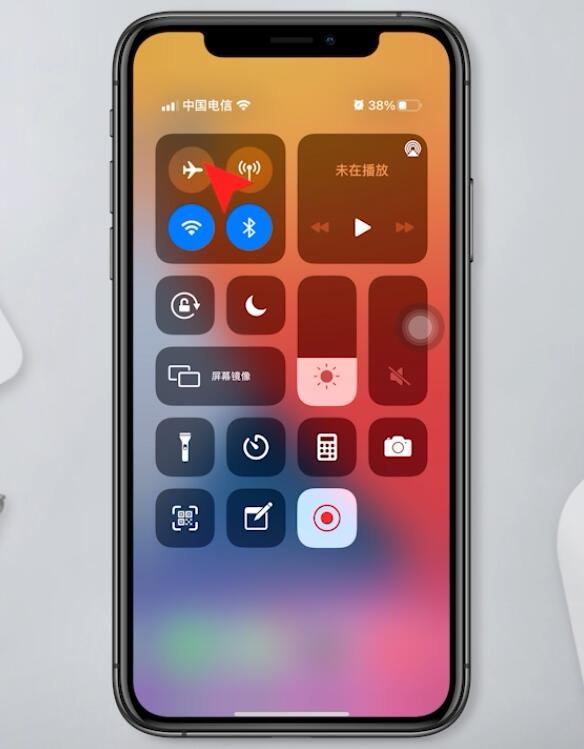 苹果11网速慢的解决办法(1)
