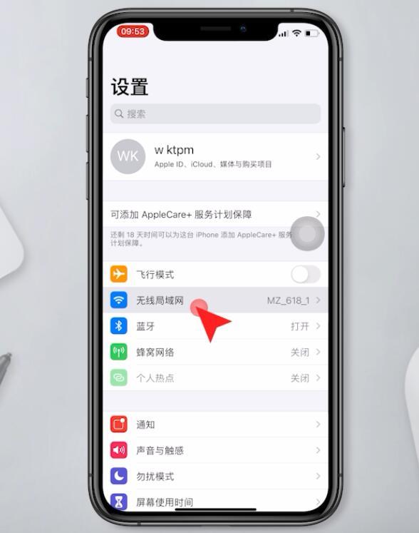 苹果11网速慢的解决办法(6)