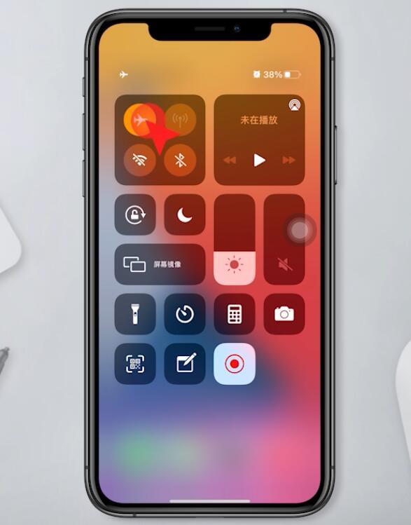 苹果11网速慢的解决办法(2)