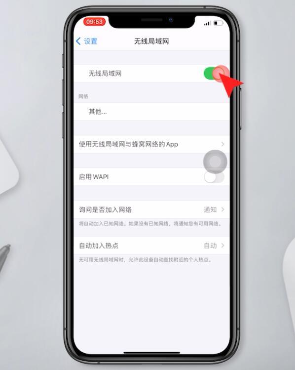 苹果11网速慢的解决办法(8)