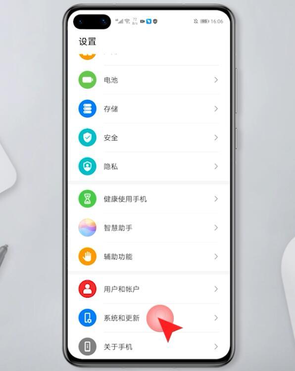 华为手机怎么显示下面的三个键(1)