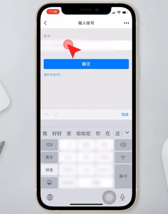 qq密码忘记了怎么找回手机号也换了(3)