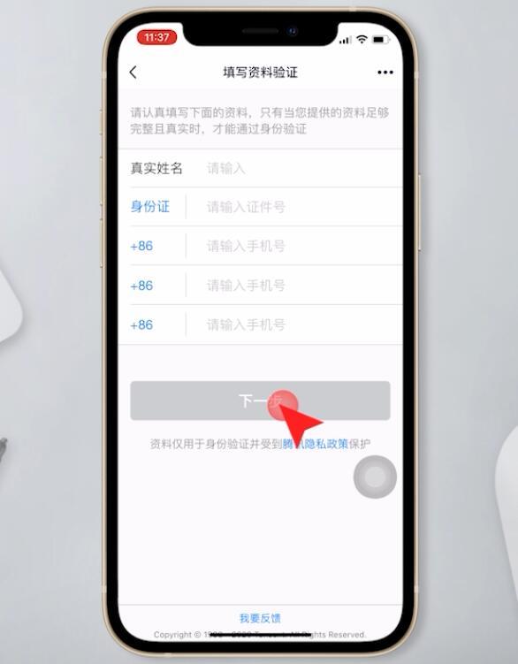 qq密码忘记了怎么找回手机号也换了(10)
