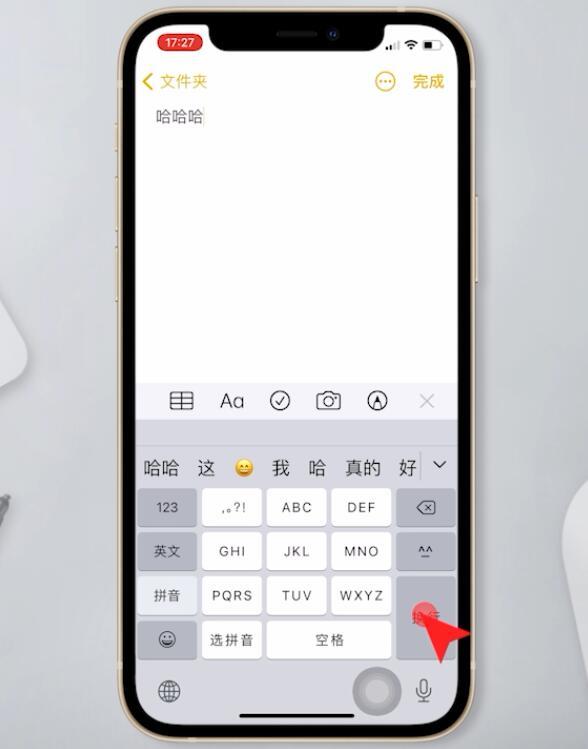 苹果手机12换行键在哪里(2)