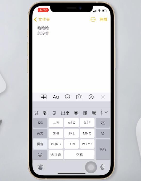 苹果手机12换行键在哪里(4)