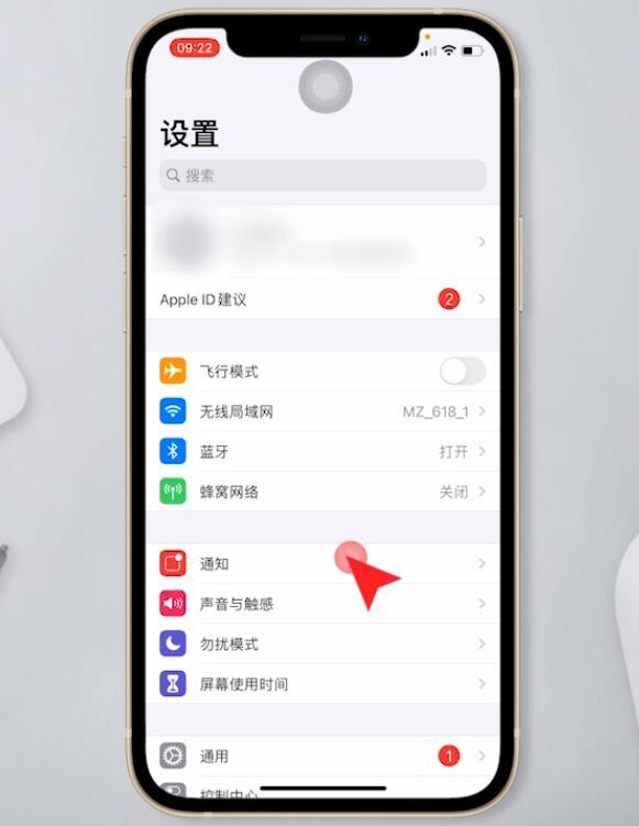 苹果手机短信不显示在屏幕上(1)
