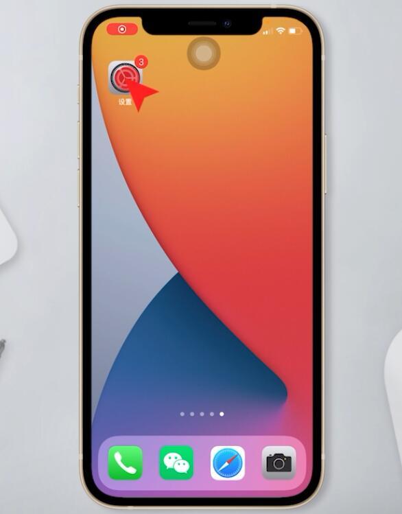 苹果手机短信不显示在屏幕上