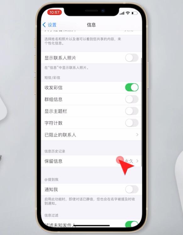 苹果手机卡顿反应慢怎么解决(2)