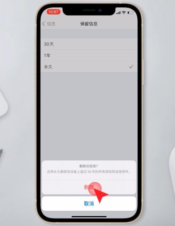 苹果手机卡顿反应慢怎么解决(4)