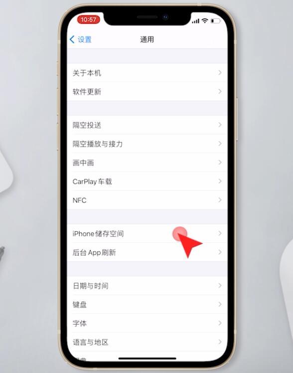 苹果手机卡顿反应慢怎么解决(6)