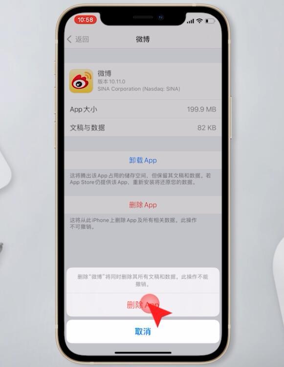 苹果手机卡顿反应慢怎么解决(9)